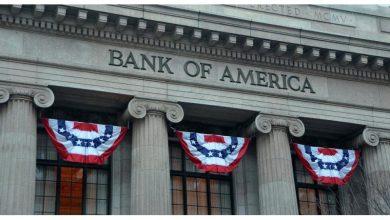"Photo of ""بنك أوف أمريكا"": بنوك الإمارات أمام مخاطر واضحة"
