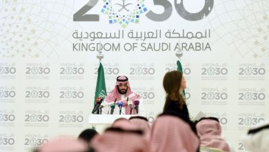 Photo of ميدل إيست: أزمات الاقتصاد وكورونا تسببت بعثرات لرؤية 2030 السعودية
