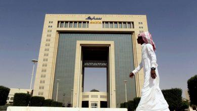 """Photo of أرامكو السعودية تستحوذ على 70بالمئة من أسهم """"ساباك"""" بقيمة 69 مليار دولار"""