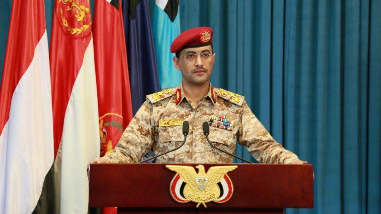المتحدث الرسمي باسم قوات صنعاء ينفي تنفيذهم أي هجوم على الأراضي السعودية