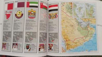 Photo of خرائط روسية تضع صورة المشاط بدلاً عن هادي كرئيساً لليمن