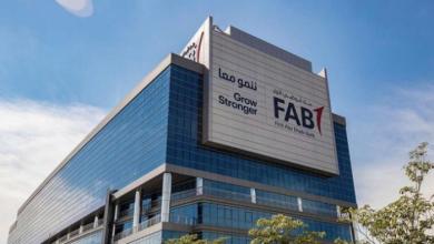 Photo of أكبر بنوك الامارات يسرّح حوالي 400 موظف ويغلق 20 فرعا