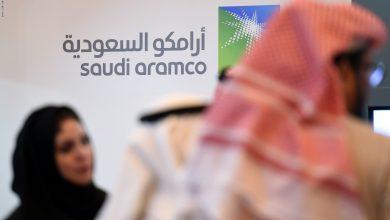 "Photo of ""أرامكو وسابك"".. توقعات بتراجع أرباح أكبر شركتين سعوديتين"