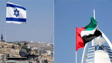 "Photo of صحيفة: هكذا عملت الامارات لصالح ""إسرائيل"" في المنطقة"