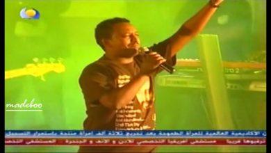 Photo of إثيوبيا.. مغني مشهور يتسبب بمقتل 80شخص والعدد قابل للزيادة