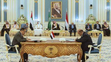 """Photo of شروط إماراتية ضمن """"بنود اتفاق الرياض"""" لتقسيم الحكومة الجديدة بين الانتقالي وهادي"""