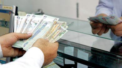 Photo of وكالة موديز: ضربة مزدوجة لأرباح البنوك الخليجية بسبب النفط وكورونا