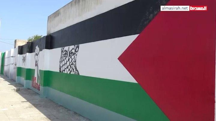 بالصور.. تغيير مسمى شارع زايد إلى فلسطين في الحديدة
