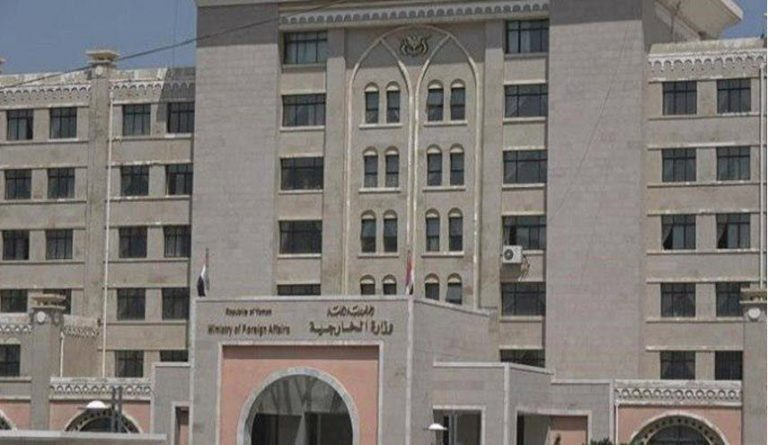 الخارجية اليمنية تكشف الهدف الرئيسي من التطبيع مع إسرائيل