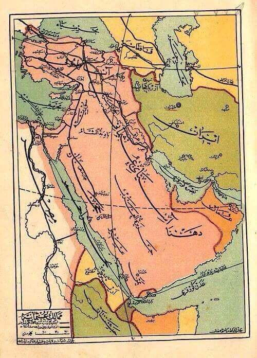 صورة قديمة للجزيرة العربية تظهر اليمن وعُمان فقط ولا وجود لدول أخرى