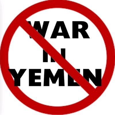 حملة تطالب بوقف الحرب على اليمن تلقى صدا عالميا
