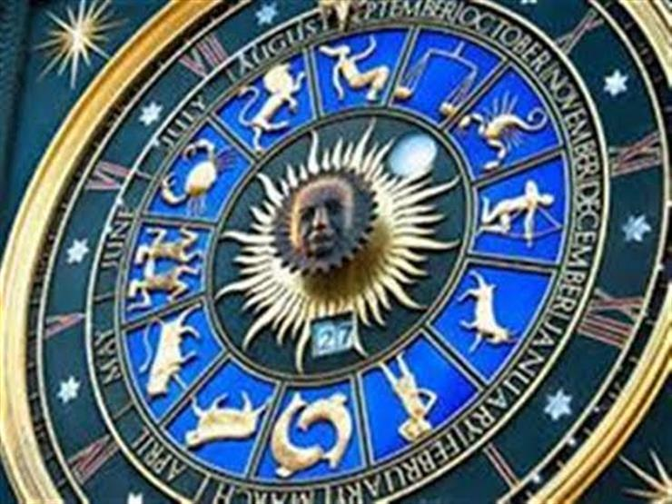 حظك وتوقعات الأبراج اليومية الأربعاء 20 يناير 2021