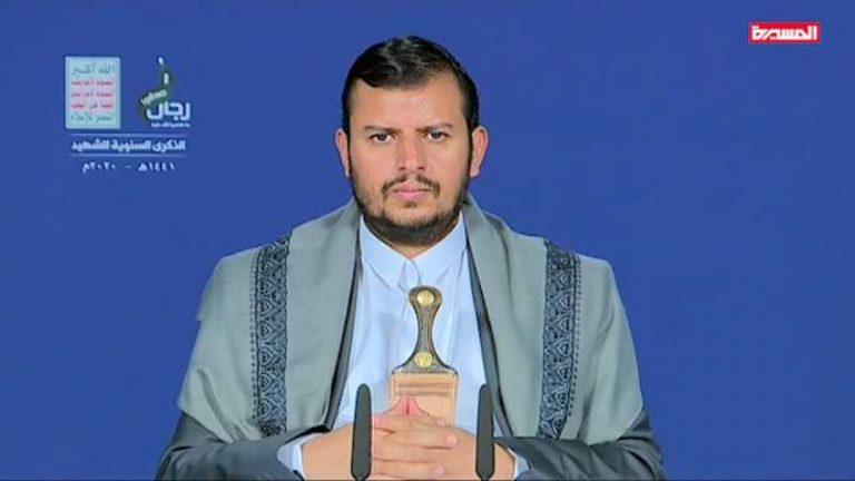 الحوثي يهاجم دول التطبيع والأدوار التي تقوم بها في المنطقة