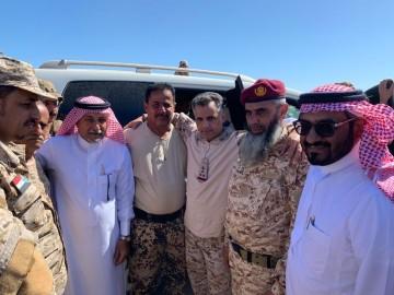 صنعاء.. المحكمة العسكرية: الإعدام تعزيرا لـ75 من القيادات العسكرية لارتكابهم جريمة الخيانة