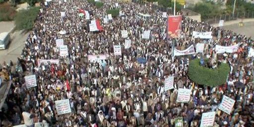 صنعاء.. تحدد موعد انطلاق مسيرات حاشدة رفضا لقرار الخارجية الأمريكية